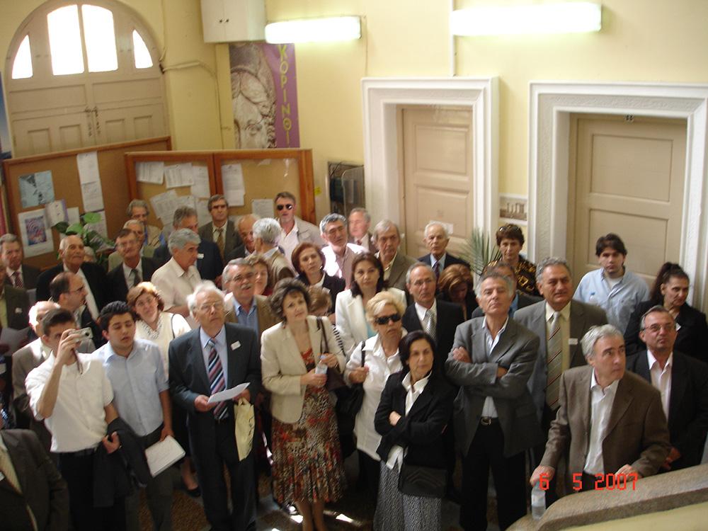 ΕΟΡΤΗ ΑΓΙΑΣ ΦΩΤΕΙΝΗΣ 2007